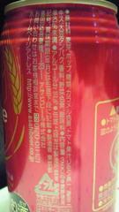 12_20120723154212.jpg