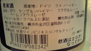 12_20120723155408.jpg