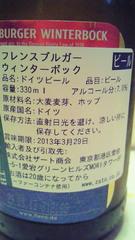 12_20120903153852.jpg