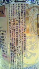 12_20130114171203.jpg