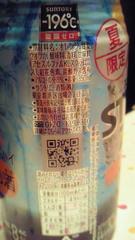 2_20120723155013.jpg