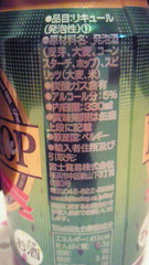 2_20120930185141.jpg