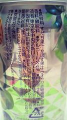 2_20120930190215.jpg
