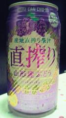 3_20120723153709.jpg