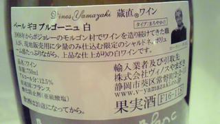 3_20130114172220.jpg