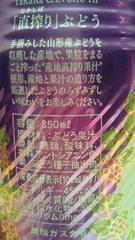 4_20120723153708.jpg