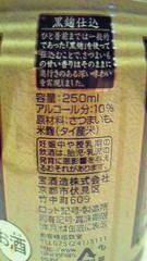 5_20120930190618.jpg