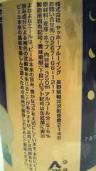 5_20130114170802.jpg