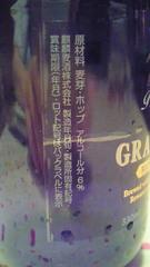 6_20120723155011.jpg
