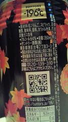 6_20120930185825.jpg