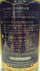 6_20130114170925.jpg