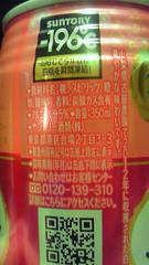 6_20130114173742.jpg