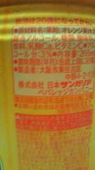 6_20130114175012.jpg