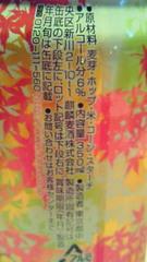 7_20130114172436.jpg