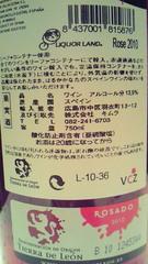 8_20120723154552.jpg