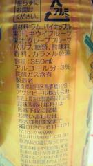 8_20120723155221.jpg