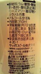 8_20130114175015.jpg