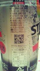 9_20120723153913.jpg