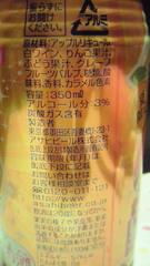 9_20120903153637.jpg