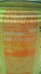 9_20120930190803.jpg