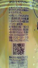 9_20130114172438.jpg