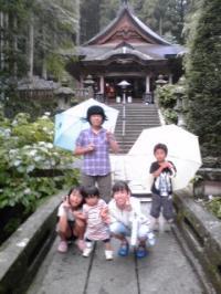 convert_20110830171746.jpg