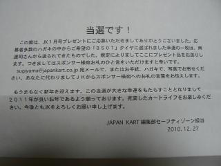201012284.jpg