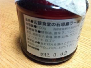 201103136.jpg