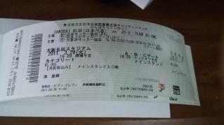 201103297.jpg