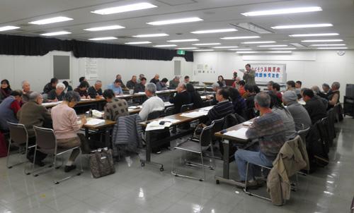 第二回反原発静岡県集会
