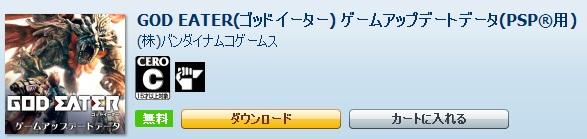 game_update_2.jpg