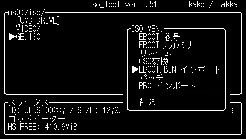 game_update_6.jpg