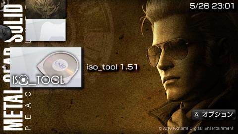 iso_tool151.jpg