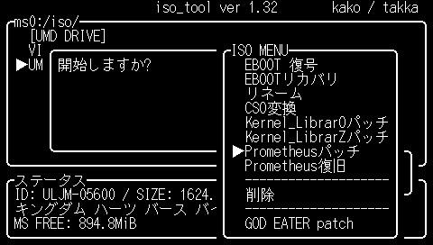 khbbs_3.jpg
