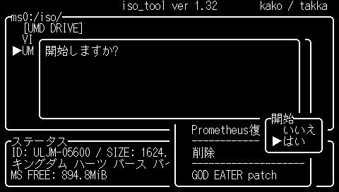 khbbs_4.jpg