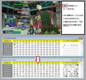mode2_r2n_.jpg