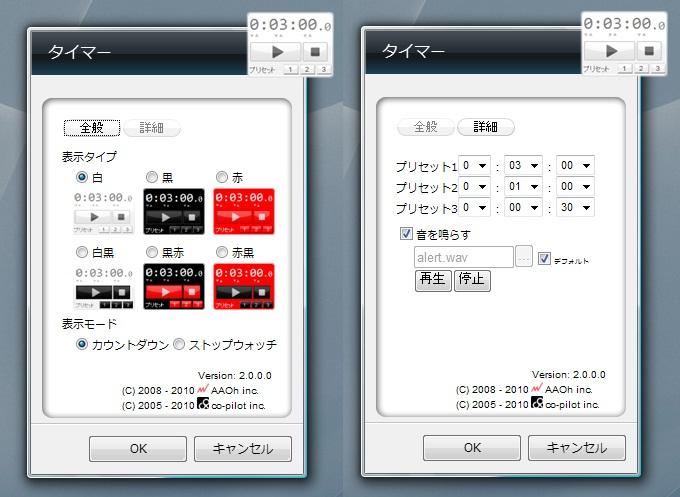 win7_g2_2.jpg