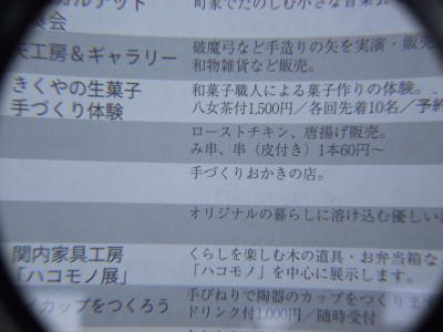 DSCF1204[1]_convert_20101004134509