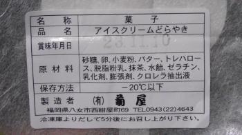 DSCF2751[1]_convert_20110424190324