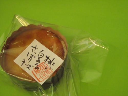DSCF3517[1]_convert_20110714160545桃チーズ