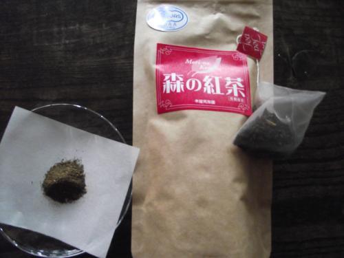DSCF3546[1]_convert_20110716111811和紅茶