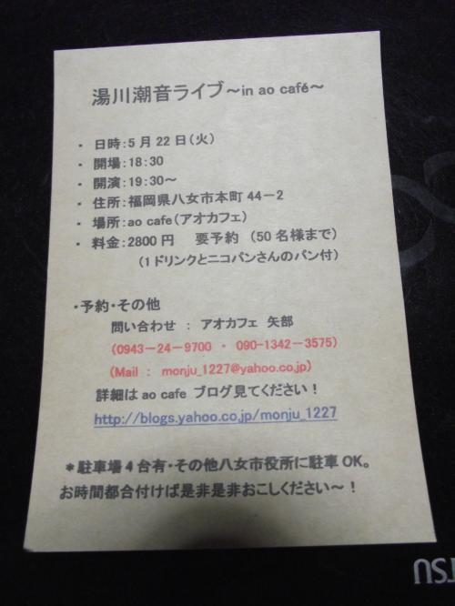 DSCF5566_convert_20120417225932r.jpg