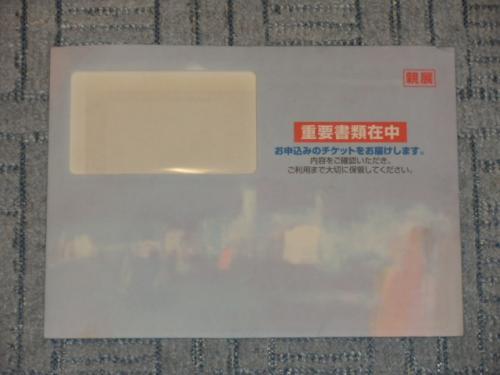 20120418.jpg