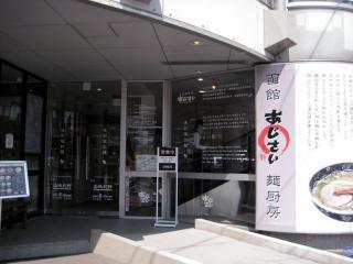 201204_ajisai.jpg