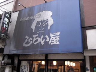 201204_jiraiya.jpg