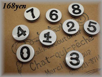 数字ボタン