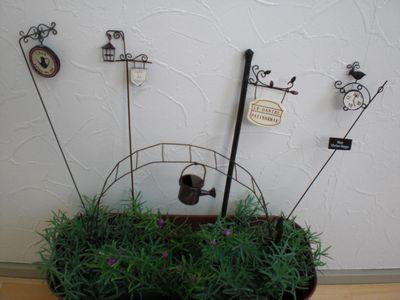 ガーデンピック4種類0601