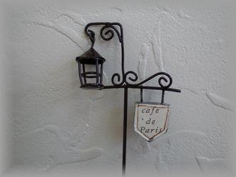 ガーデンピックまる看板
