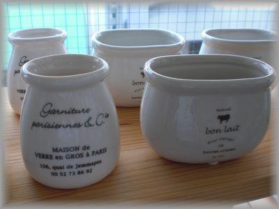 ロージェミルク&オーバル 111001
