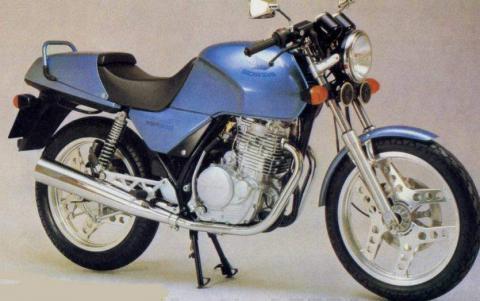 Honda XBR500 4